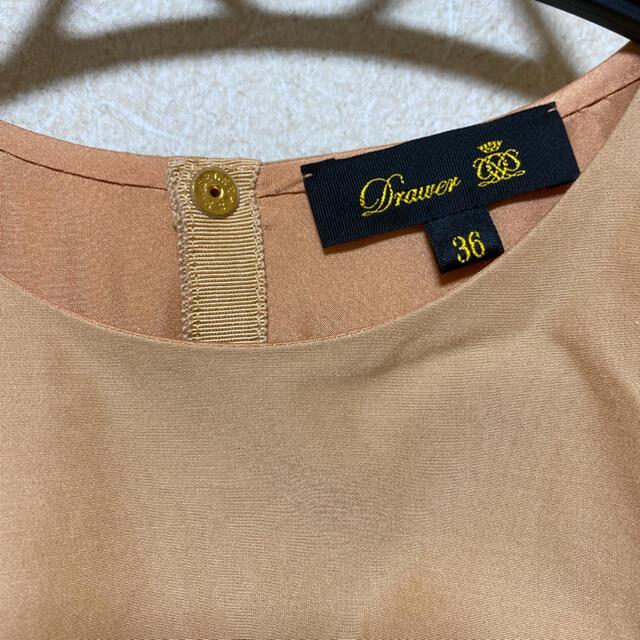 Drawer(ドゥロワー)の新品、未使用drawer 2020printemps トップス レディースのトップス(シャツ/ブラウス(半袖/袖なし))の商品写真