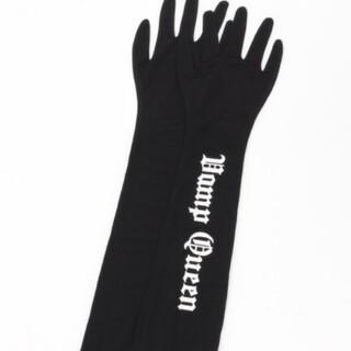 ワンスポ(one spo)の新品onespoワンスポ・ロンググローブ(手袋)