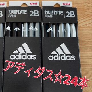 アディダス(adidas)のアディダス 24本 鉛筆(鉛筆)
