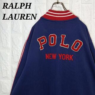 POLO RALPH LAUREN - ポロラルフローレン スウェット スタジャン ブルゾン オーバーサイズ