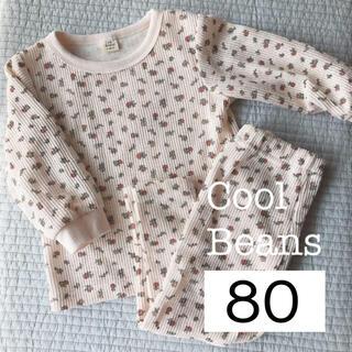 新品CoolBeans小花柄ワッフルパジャマピンク80プティマインテータテート
