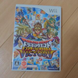 ウィー(Wii)のドラゴンクエスト モンスターバトルロードビクトリー Wii(家庭用ゲームソフト)