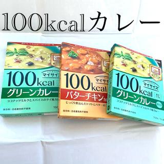 ニッシンショクヒン(日清食品)のマイサイズ グリーンカレー バターチキン 100kcal ダイエット 大塚食品(ダイエット食品)