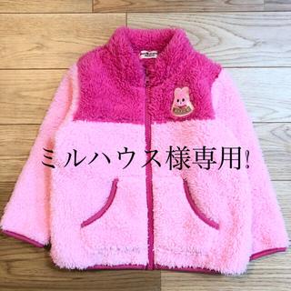 HOT BISCUITS - 【ほぼ未使用】ミキハウス ホットビスケッツ ピンク もこもこ ジャケット 90