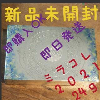Kanebo - 新品未開封 ミラノコレクション2021 24g