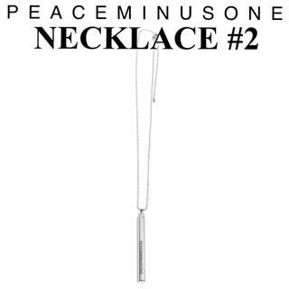 ピースマイナスワン(PEACEMINUSONE)のレア PMO DASIY NECKLACE#2 韓国 ネックレス アクセサリー(ネックレス)