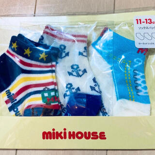 mikihouse - 新品 miki HOUSE 靴下セット 11〜13センチ