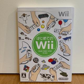 ウィー(Wii)のはじめてのwii(家庭用ゲームソフト)