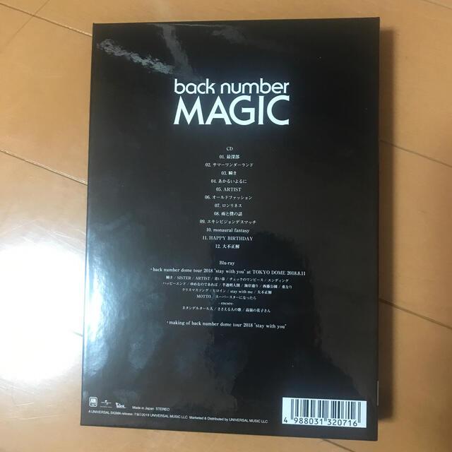 BACK NUMBER(バックナンバー)のMAGIC(初回限定盤A Blu-ray) エンタメ/ホビーのCD(ポップス/ロック(邦楽))の商品写真