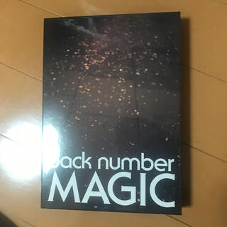 バックナンバー(BACK NUMBER)のMAGIC(初回限定盤A Blu-ray)(ポップス/ロック(邦楽))