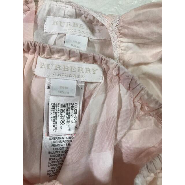 BURBERRY(バーバリー)のBurberryチュニックワンピース キッズ/ベビー/マタニティのキッズ服女の子用(90cm~)(ワンピース)の商品写真