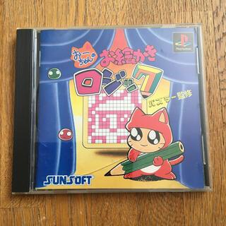 プレイステーション(PlayStation)のおーちゃんのお絵かきロジック 中古 プレステ(家庭用ゲームソフト)
