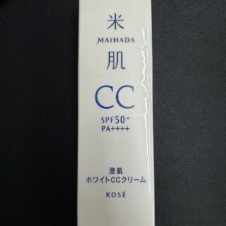 コーセー(KOSE)の米肌 澄肌ホワイトCCクリーム 00(CCクリーム)