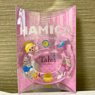 HAMIKO(歯ブラシ/歯みがき用品)