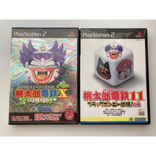 プレイステーション2(PlayStation2)の桃太郎電鉄 プレステ2(家庭用ゲームソフト)