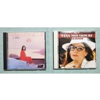 フィリップス(PHILIPS)のナナ・ムスクーリ CD2枚(ポップス/ロック(洋楽))