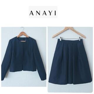 ANAYI - アナイ アナイ 38 ノーカラージャケット スカート ネイビー  セットアップ