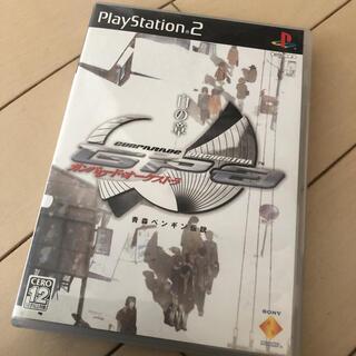 プレイステーション(PlayStation)のPS2 ガンパレードオーケストラ 白の章(家庭用ゲームソフト)