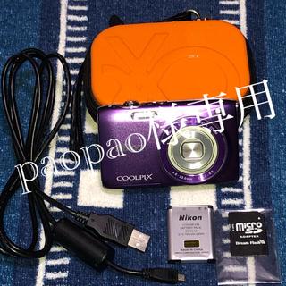 Nikon - Nikon CooLPIX S3100 デジタルカメラ
