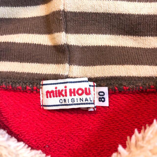 mikihouse(ミキハウス)のma様専用!【良品】ミキハウス プッチーくま耳 ボア パーカー トレーナー 80 キッズ/ベビー/マタニティのベビー服(~85cm)(トレーナー)の商品写真