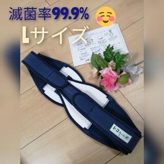 清潔★トコちゃんベルト2 Lサイズ 説明書コピー付き(マタニティウェア)