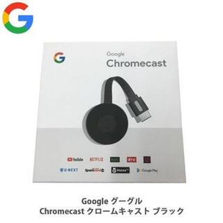 グーグル(Google)のGoogle GA00439-JP クロムキャスト Chromecast(その他)
