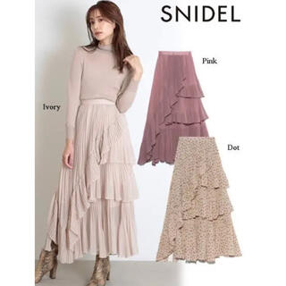 snidel - スナイデル❤︎シアーボリュームプリーツスカート アイボリー サイズ1