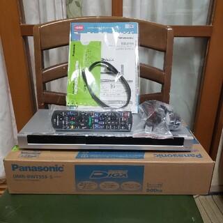 パナソニック(Panasonic)のtm様専用在庫処分W録画500GB外付HDDパナソニックDMR-BWT555-S(ブルーレイレコーダー)