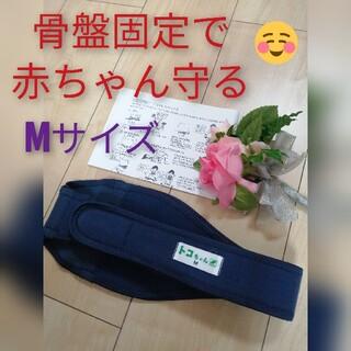 即購入歓迎★トコちゃんベルト2 Mサイズ 説明書コピー付き②(マタニティウェア)