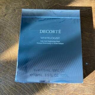 COSME DECORTE - コスメデコルテ ホワイトロジストブライトニングマスク