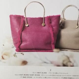 EPOCA - カタログ掲載◆EPOCAエポカ◆定価42,120円シャープな印象のムートンバッグ