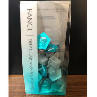 FANCL - ファンケル ディープクリア 洗顔パウダー