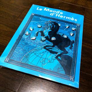 Hermes - エルメス 2020年秋冬カタログ
