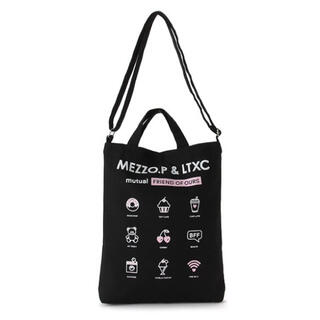 lovetoxic - メゾピアノジュニアコラボ ロゴトートバッグ ラブトキシック ブラック 新品