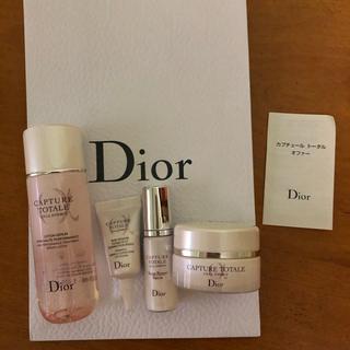Christian Dior - 新品 ディオール カプチュールトータル セル ENGY お試しセット