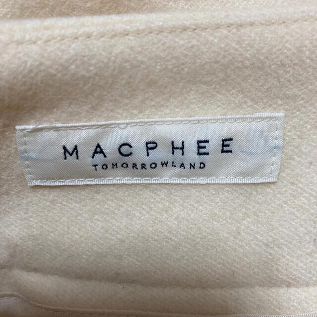 TOMORROWLAND(トゥモローランド)のマカフィー ウールスカート レディースのスカート(ロングスカート)の商品写真