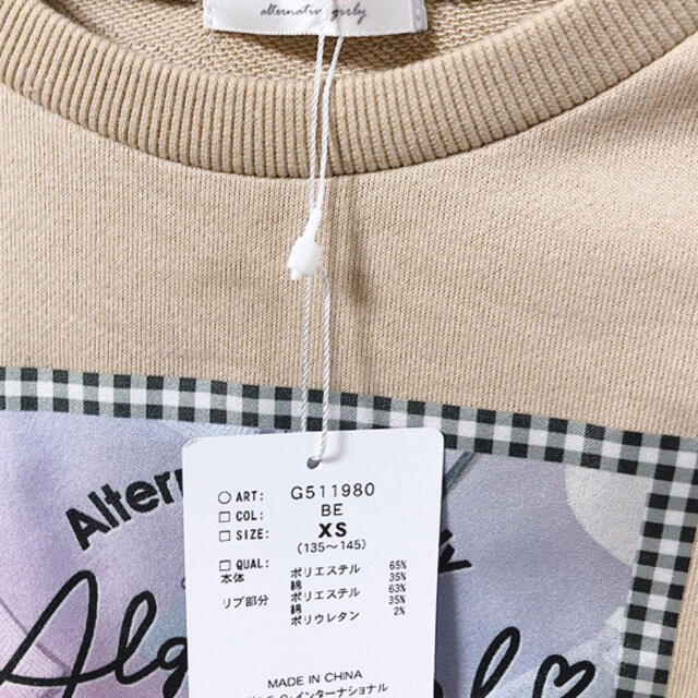 F.O.KIDS(エフオーキッズ)の新品 アルジー トレーナー 140 キッズ/ベビー/マタニティのキッズ服女の子用(90cm~)(Tシャツ/カットソー)の商品写真