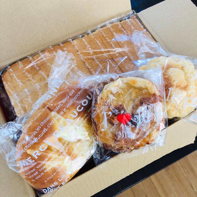 No2250 先ずはお得に食パン2斤Plus  パン詰め合わせ。 食品/飲料/酒の食品(パン)の商品写真
