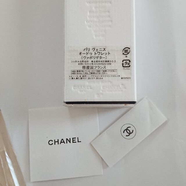 CHANEL(シャネル)のパリヴェニスオードゥトワレット 香水 CHANEL コスメ/美容の香水(香水(女性用))の商品写真