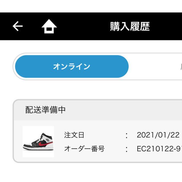 NIKE(ナイキ)のナイキ エア ジョーダン 1 ミッド 27.0cm  メンズの靴/シューズ(スニーカー)の商品写真
