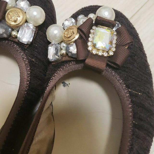Bridget Birkin(ブリジットバーキン)のブリジットバーキン ウォーク 23cm レディースの靴/シューズ(ハイヒール/パンプス)の商品写真