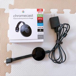 グーグル(Google)のChromecast 第二世代(映像用ケーブル)