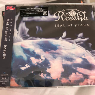 ZEAL of proud Roselia バンドリ bang dream (ゲーム音楽)