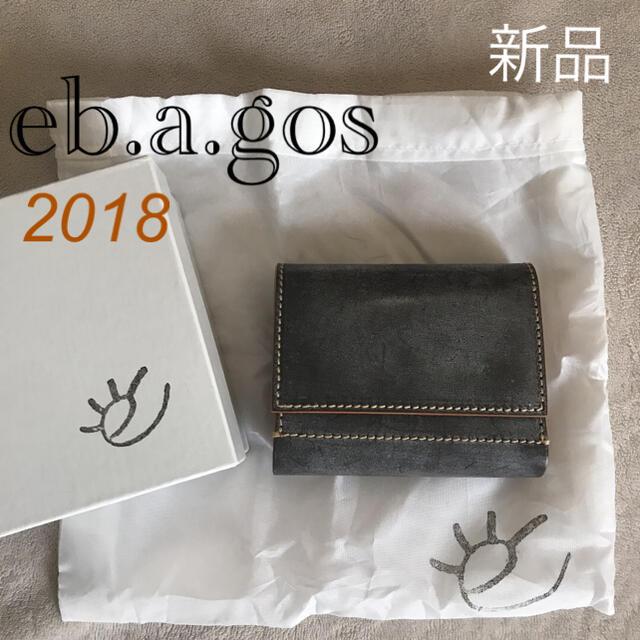 定3.6万☘ebagos エバゴス☘スナップ レザーウォレット 三つ折財布  レディースのファッション小物(財布)の商品写真
