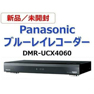 パナソニック(Panasonic)の■yyaoue様専用■ Panasonic ブルーレイレコーダー(ブルーレイレコーダー)