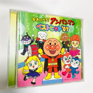 アンパンマン(アンパンマン)のそれいけ!アンパンマン ベストヒット CD(キッズ/ファミリー)