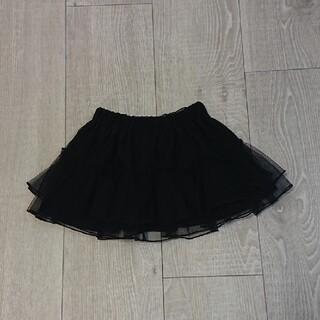 ミアリーメール(MIALY MAIL)のmialy mail レーススカート サイズ80(スカート)