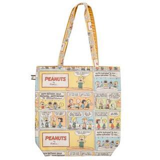 スヌーピー(SNOOPY)のスヌーピー スクエアトートバッグ 60年代コミック PEANUTS トートバッグ(トートバッグ)