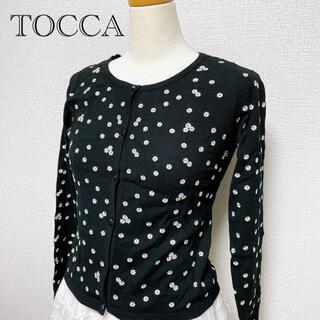 TOCCA - TOCCA トッカ  小花柄 刺繍カーディガン  XS