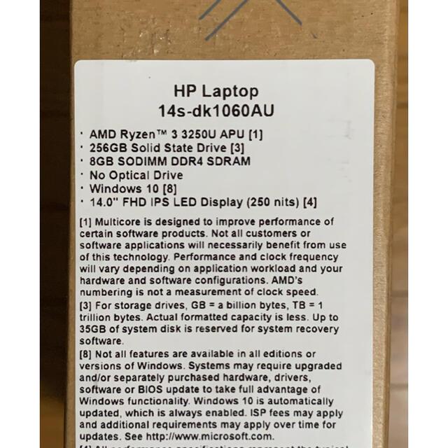 HP(ヒューレットパッカード)の【新品未開封】HP 14s Ryzen 3 3250U 8GB/256GB スマホ/家電/カメラのPC/タブレット(ノートPC)の商品写真